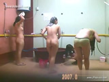 peeping chinese girls bathing