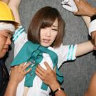 yuki kuramochi  thumb image